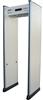 思邁奧SMA-800G金屬探測安檢門