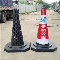 橡胶路锥 反光路障 锥形筒 安全路锥