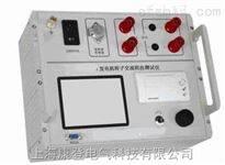 GOZ-FZ-H發電機轉子交流阻抗測試儀