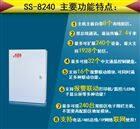 SS-8240四川资阳总线报警主机厂家解决方案