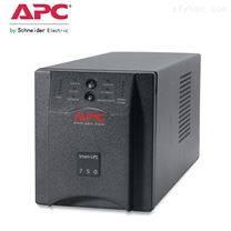 施耐德UPS电源 APC SUA750ICH 在线式UPS