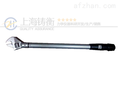 卸輪胎螺絲專用手動預置扭力扳手