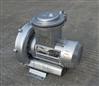 0.37KW 微型防爆高壓鼓風機