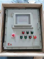 钢板焊接带可视窗口防爆仪表箱