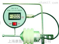 WG-15绝缘子串电压分布测量表
