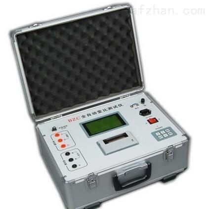 BZC变压器变比测试仪