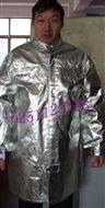 抗熱輻射阻燃防火防護服