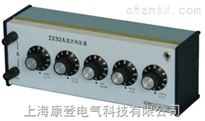 ZX97A直流电阻箱