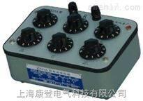 ZX21A直流電阻箱