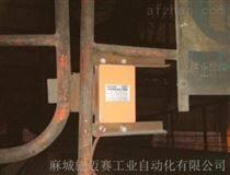 永磁性安全门保护装置