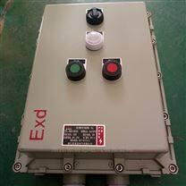 两钮一灯一开关隔爆型操作柱挂式IP65