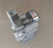 氣環式旋渦式氣泵