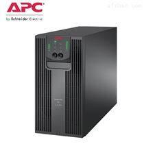 APC UPS不間斷電源  2KVA 穩壓應急后備電源