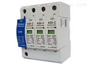 OBO电源防雷器,电源浪涌保护器V20-C