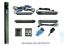 河南郑州PDU电源