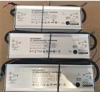 OT 200/220-240/5A6 P5欧司朗100W150W200W LED路灯防水驱动电源