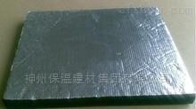 铝箔贴面橡塑板厂家,华章保温品牌,