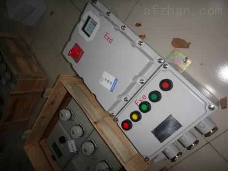 水泵液位防爆控制箱