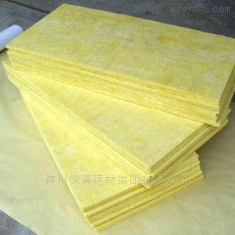 酒泉墙玻璃棉板吸音保温棉板制品价格