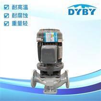 立式管道喷淋泵 酸碱腐蚀性液体输送 交期短