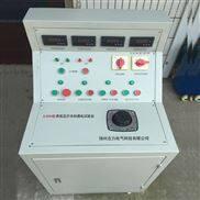 高低壓開關柜通電試驗臺