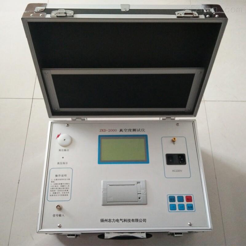 ZKY-2000真空度测试设备