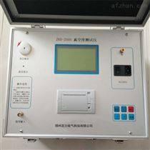 ZKD-2000真空管測試儀