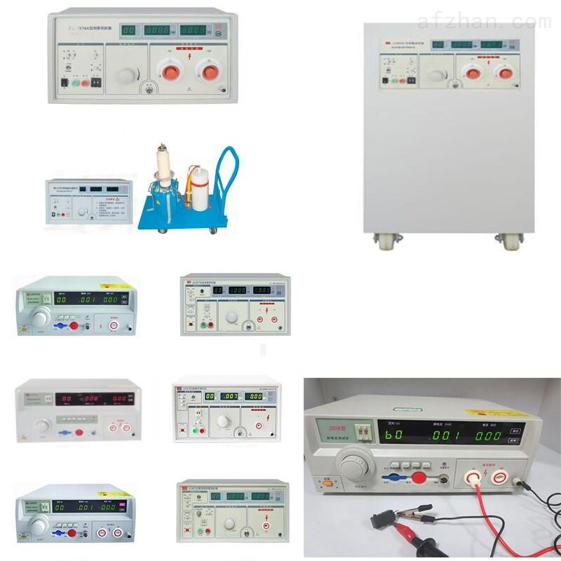 交流耐压测量仪