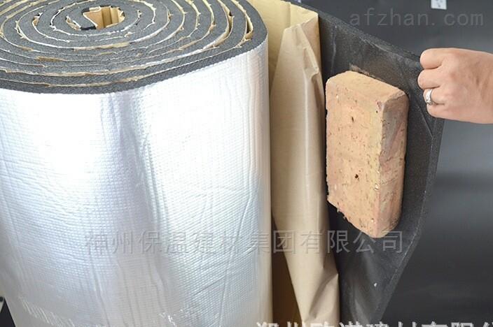 铝箔橡塑板-铝箔自粘保温棉厂家_