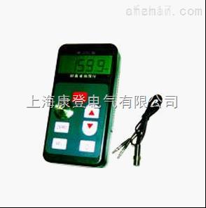 SM-1201型 超声波测厚仪