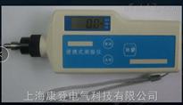 SZ-8便携式数显振动表