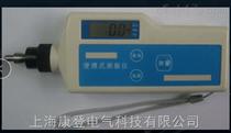 SZ-8便攜式數顯振動表