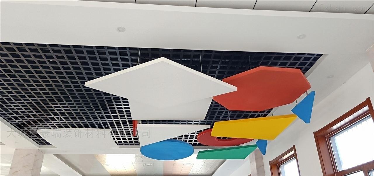 彩色岩棉玻纤吸音板悬挂造型随意自己想象