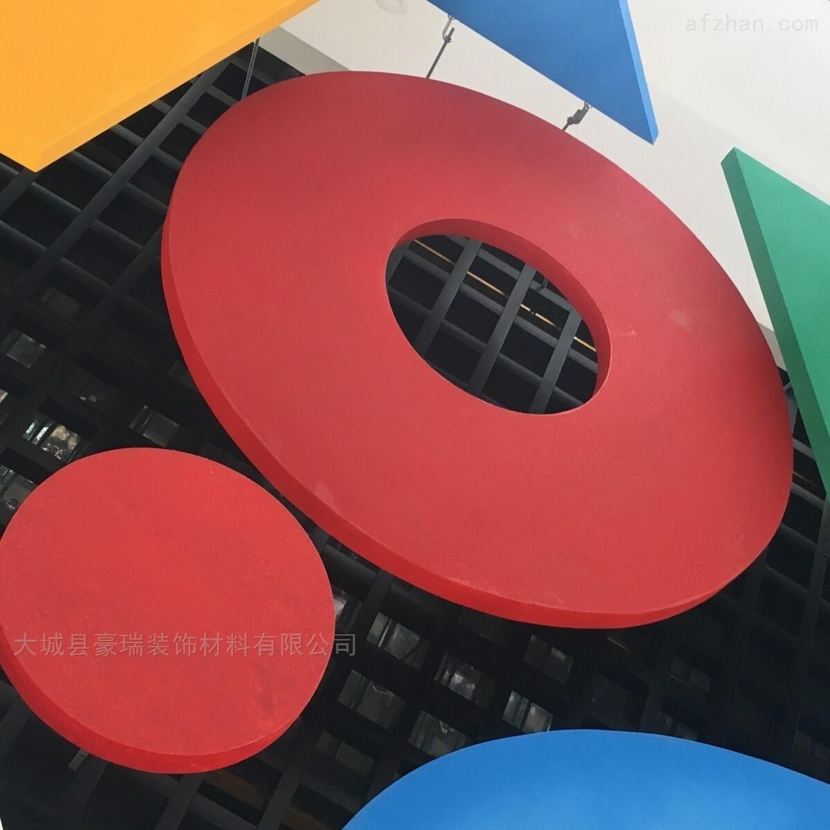 潮州岩棉玻纤板独立悬挂吸音体垂片炫彩定做