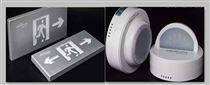 智能疏散系統應急照明燈具