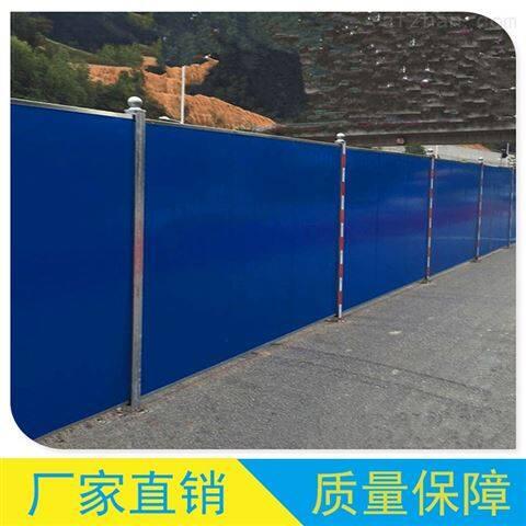 江门5cm双层工地施工泡沫彩钢夹心板围挡
