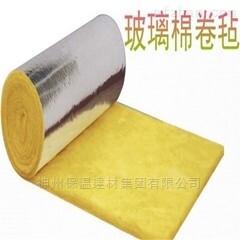 150mm16kg钢结构专用玻璃棉毡 一平米单价