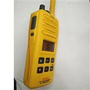 IC-GM1600E甚高频双向无线对讲机