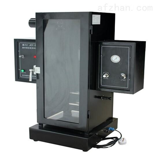 建筑材料烟密度测试仪
