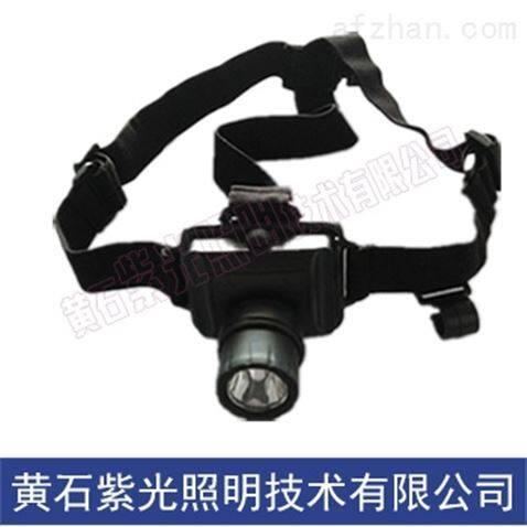 紫光照明YJ1012便携式头灯怎么样