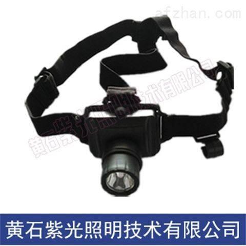 紫光照明YJ1012便携式头灯怎么样YJ1012