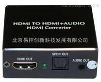 HDMI音视频分离器原理