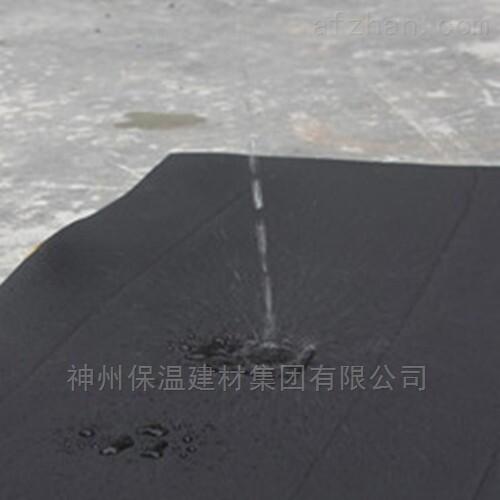 华章优质橡塑板厂家  服务为先_