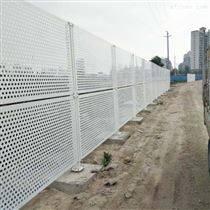 大湾区建设施工透风围挡