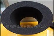 威海用65*30mm橡塑管 节能 隔热阻燃橡塑