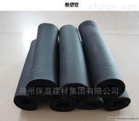 耐腐蚀橡塑保温管| 大城厂家促销