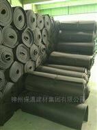 耐用橡塑保温板 规格齐全 质量可靠
