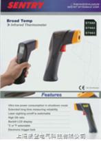 TN660是非接触红外温度测量仪