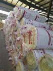 防火防潮w38贴面玻璃棉毡130mm10kg多少钱