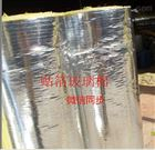 锡箔纸贴面阻燃隔音棉 每平米价格